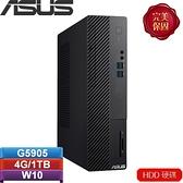 ASUS華碩 H-S500SA-0G5905007 桌上型電腦