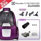 周末促【伊萊克斯 Electrolux】 輕巧靈活集塵盒吸塵器ZLUX1850+轉接頭+大渦輪氣動塵蹣吸頭ZE013C