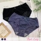 透氣網紗配褲 紫丁花香內褲8577(藍色、紫色)-Pink Lady