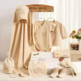 棉質嬰兒衣服套裝夏季TW【全館88折】
