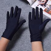 運動手套 薄款白色禮儀手套黑彈力緊身氨綸手套男女運動會體操表演 歐萊爾藝術館
