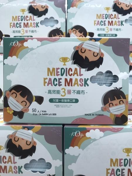 宏瑋 兒童醫用口罩 50入/盒 櫻花粉 醫療口罩 符合國家標準CNS14774 口罩國家隊 元氣健康館