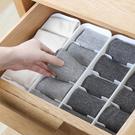 分類整理盒 分格 收納盒 儲物盒 內衣 內褲 小物 櫥櫃 疊加 襪子盒 五格收納盒【L101】米菈生活館