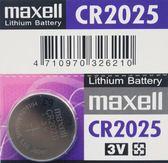 maxell CR2025 鈕扣型鋰電池 3V/一顆入(促40) 水銀電池 手錶電池-傑梭