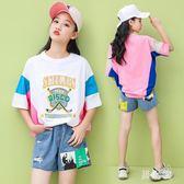 女童短袖t恤夏裝2019新款韓版洋氣拼色百搭12-15歲大童短寬鬆潮 FR9537『男人範』