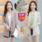 【五折價$520】糖罐子純色翻領單釦雙口...