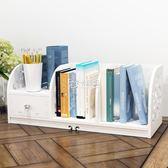 置物架 小書架置物架桌面書架兒童宜家辦公創意簡易收納架igo 卡菲婭