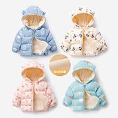 嬰兒秋冬裝棉衣服兒童羽絨棉服男女寶寶冬季加厚外出棉襖加絨外套A類柔軟面料2021新款