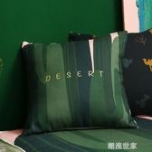 原創綠色植物抱枕ins沙發靠枕辦公室靠墊汽車床頭靠背客廳抱枕套MBS『潮流世家』