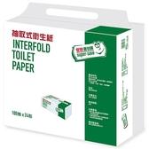 最划算 抽取式衛生紙100抽*24包【愛買】
