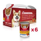 【寵物王國】希爾思-成犬7歲以上香烤雞肉燉胡蘿蔔及菠菜 健康美饌主食罐 好攜盒(6罐入)(007212)