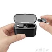 隱形藍芽耳機無線迷你超小型掛耳式運動開車單入耳塞微型頭戴式超長待機適用蘋果 米希美衣