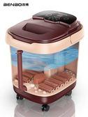 全自動按摩洗腳盆恒溫器泡腳機電動加熱足療機家用