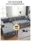 沙發保護套 萬能套北歐簡約皮沙發巾全蓋沙發墊四季通用蓋布 俏俏家居