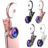 ○再升級!! 九段補光 美顏神器 4K廣角+微距+魚眼 鏡頭○RK19 補光鏡頭 適用手機 平板 鋁合金外殼