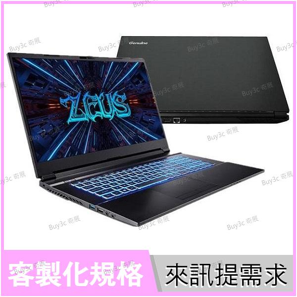 (來訊客製化規格) 捷元 Genuine ZEUS 17H 電競筆電【17.3 FHD/i7-11800H/8G/RTX3060/512G SSD/Win10/Buy3c奇展】