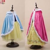 衣童趣 ♥女童 冰雪奇緣 公主 披風 角色扮演服裝 舞會表演造型披肩 現貨