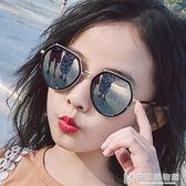 太陽鏡兒童女童眼鏡男童墨鏡寶寶小孩眼睛個性防紫外線 快意購物網