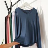 衛生衣 修身長袖T恤女春秋莫代爾v領打底衫薄款大碼百搭衛生衣純色內搭上衣 小天後