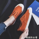 2020夏季新款懶人鞋女一腳蹬帆布鞋薄款學生平底韓版百搭小白鞋「時尚彩紅屋」