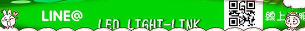 數位燈城 LED-Light-Link【 LTR0439-WH / LED 小喇叭軌道燈 - 白色 / MR16 】