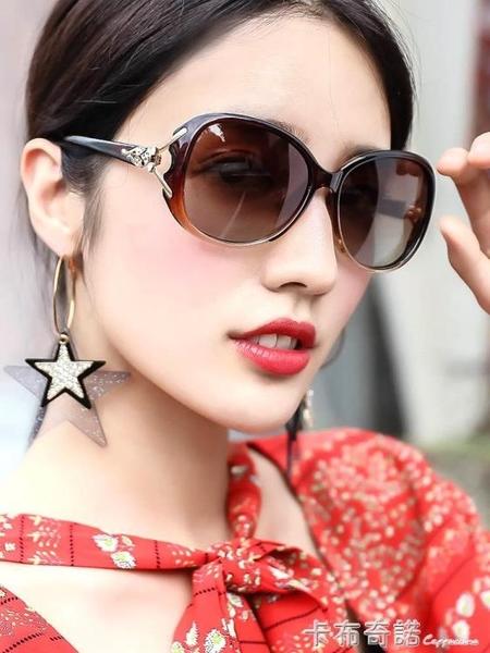 墨鏡女眼鏡太陽鏡女防紫外線新款時尚偏光變色護目女士眼鏡 卡布奇諾