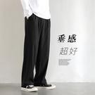 運動褲 衛褲男士韓版潮流秋冬季百搭寬鬆運動直筒西褲垂感闊腿休閒長褲子 唯伊時尚