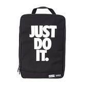 Nike Bag [DH00120-000] 鞋袋 側背包 手提 可調式 防水拉鍊 收納 方便 輕量 黑白