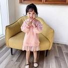 粉嫩點點蕾絲長袖毛圈長版連身裙母女親子裝(女童)
