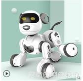 智慧機器狗遙控動物對話走路機器人男女孩1-2-3-6歲電動玩具5雙十一全館免運