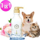 【愛戀花草】 玫瑰精油 白毛亮澤寵物沐浴乳1000ML 《買一送一/共兩瓶》