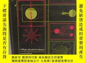 二手書博民逛書店英文原版罕見college physical science s