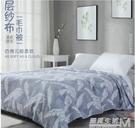 夏季純棉毛巾被雙層紗布午睡毯子柔軟透氣單...
