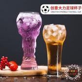 超大足球啤酒杯扎啤杯世界杯大力神杯創意個性水晶玻璃大號酒杯子 全館免運