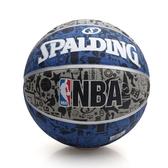 SPALDING NBA 塗鴉系列 斯伯丁籃球(戶外 運動 ≡排汗專家≡