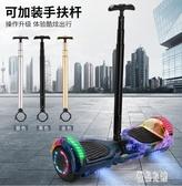 平衡車兒童電動自平衡車成年10寸大人代步雙輪越野學生小孩智慧滑板車LXY3481【優品良鋪】