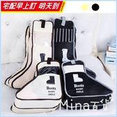 [7-11限今日299免運]長短靴收納鞋袋 手提式 防塵袋 防塵套 靴子收納 輕巧✿mina百貨✿【B00043】