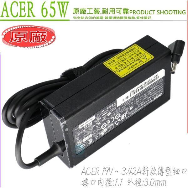 ACER 19V,3.42A 充電器(原廠細頭)-65W,S7-391-53334G25aws,PA-1650-69,KP.06503.007,KP06503.006