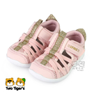 日本 IFME Water Shoes 排水涼鞋 淺粉/金 小童鞋 NO.R6739