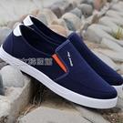 運動鞋男21年新款男鞋帆布鞋透氣休閒跑步運動鞋休閒板鞋3色可選 快速出貨