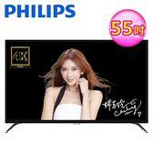 【PHILIPS 飛利浦】55吋4K超纖薄聯網智慧顯示器+視訊卡 55PUH6082