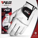 PGM高爾夫手套進口小羊皮男士真皮手套單只透氣防滑手套 【快速出貨】