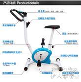 家用兒童健身動感單車靜音室內康復器材運動自行車     SQ9851『伊人雅舍』TW