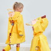 兒童雨衣寶寶立體學生帶書包位反光條雨披
