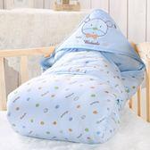 春秋新生兒抱被 春夏季嬰兒包被 冬加厚幼兒童報被子布寶寶抱毯月光節