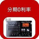 錄音介面 Roland 樂蘭 BOSS BR-800 多軌數位錄音座/錄音界面【BR800/BOSS】