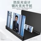 新款手機螢幕放大器藍光超清大屏放大鏡投影儀看電視3D高清電影通用折