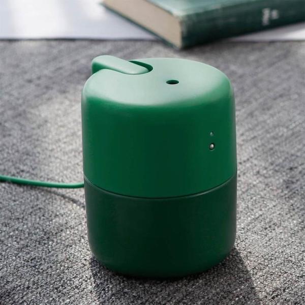 小米有品VH漫桌面小型USB加濕器宿舍學生辦公室迷你便攜加濕器 mks宜品