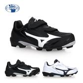 MIZUNO SELECT 9 Jr-WIDE 男女兒童棒壘球鞋 (免運 棒球 美津濃≡體院≡ 11GP1721