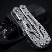 折疊鉗子戶外組合小刀萬用工具鉗